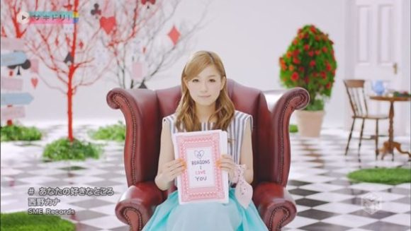 Kana Nishino - Anata no Sukina Tokoro (M-ON!) [720p] [2016.04.27].mp4_snapshot_00.24_[2016.04.15_03.07.22]