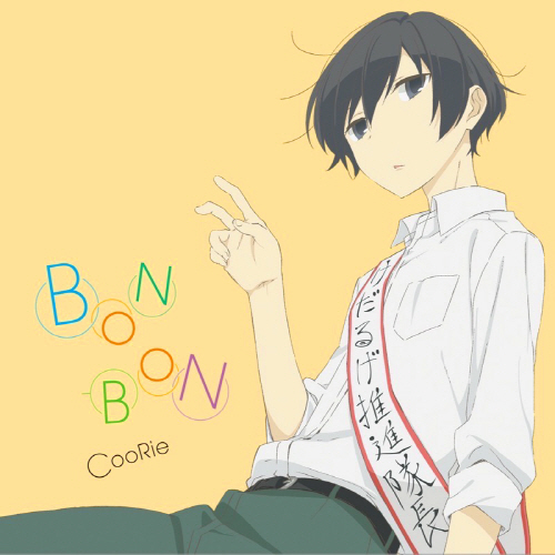CooRie – BON-BON