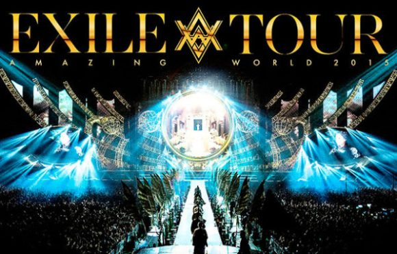EXILE - EXILE LIVE TOUR 2015 AMAZING WORLD