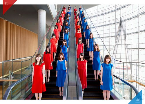 Nogizaka46 – Sorezore no Isu