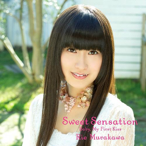 Rie Murakawa – Sweet SensationBaby, My First Kiss