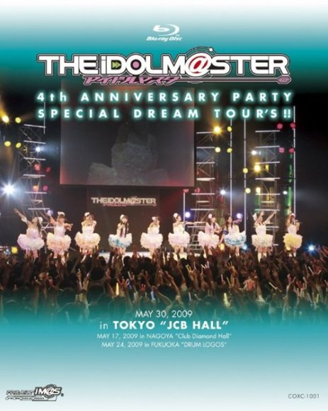 THE IDOLM@STER 4th ANNIVERSARY PARTY SPECIAL DREAM TOURS!!