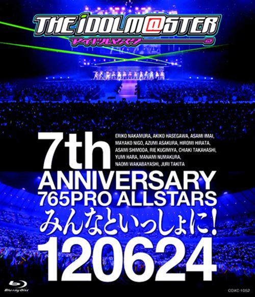 THE IDOLM@STER 7th ANNIVERSARY 765PRO ALLSTARS Minna to Issho!!