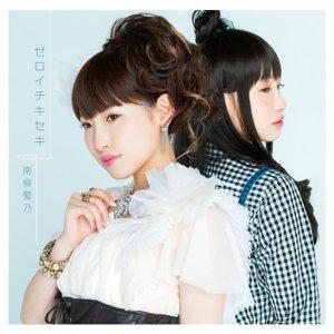 Yoshino Nanjou – Zero Ichi Kiseki [Single]