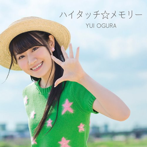 Yui Ogura – High Touch Memory