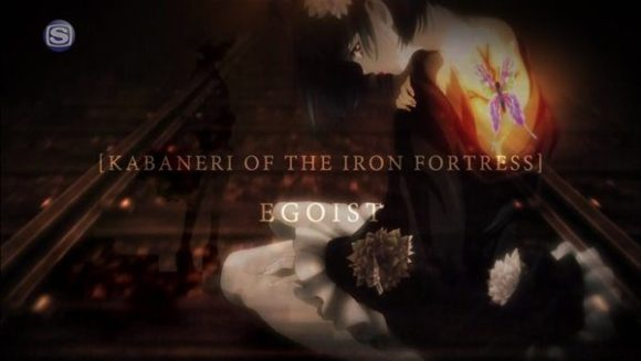 EGOIST - KABANERI OF THE IRON FORTRESS