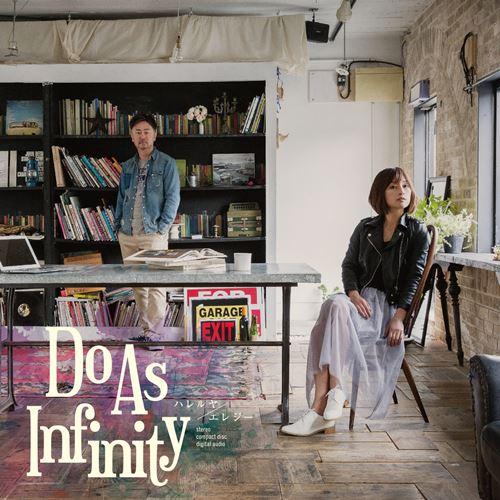 Do As Infinity – Hallelujah Elegy