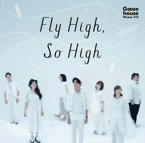 Goose house – Fly High, So High