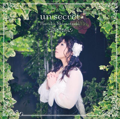 Haruka Shimotsuki – un secret