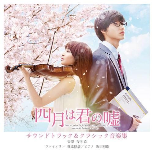 ryo-yoshimata-shigatsu-wa-kimi-no-uso-your-lie-in-april