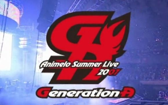 animelo-summer-live-2007-generation-a