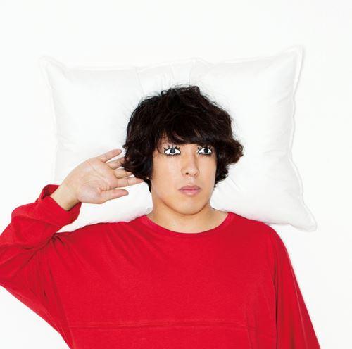 kana-boon-wake-up