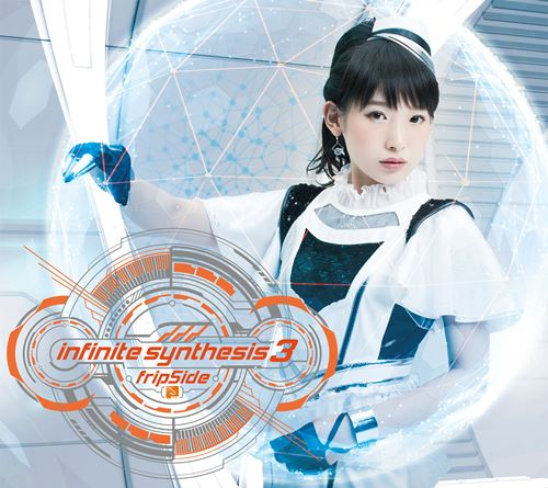 fripside-infinite-synthesis-3