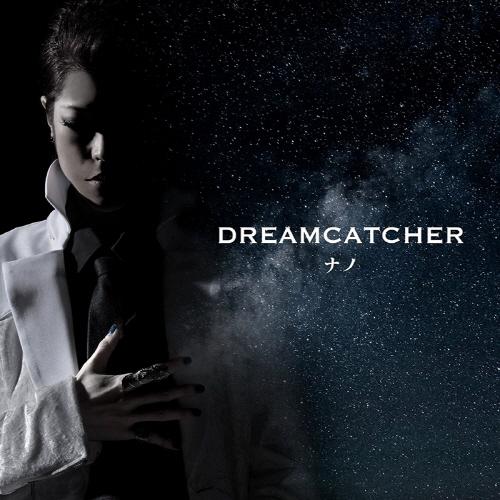 nano-dreamcatcher