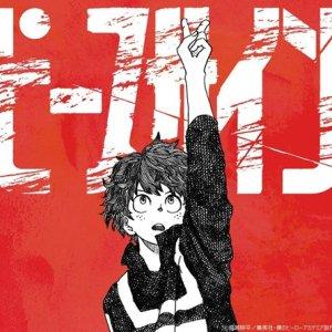 Kenshi Yonezu – PEACE SIGN [Single]