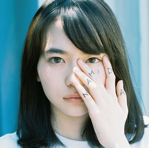 I Am A Rider Go Wider Mp3 Song Download: NAMiDA [Album] Download MP3/FLAC/ZIP/RAR