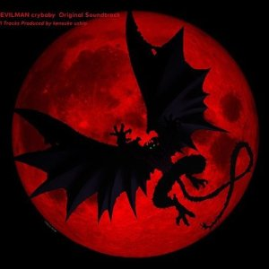 [Album] DEVILMAN crybaby Original Soundtrack [MP3/320K/ZIP][2018.01.10]