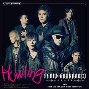 """[Single] FLOW×GRANRODEO – Howling [MP3/320K/ZIP][2018.01.24] ~ """"Nanatsu no Taizai: Imashime no Fukkatsu"""" Opening Theme"""