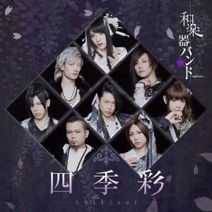 [Concert] Wagakki Band – Nikkou Toushougu 400th Anniversary Oneman Live [BDRip][1080p][x264][FLAC][2016.06.25]