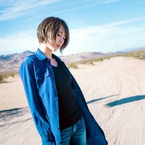 Aoi Eir – Yakusoku