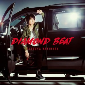 [Single] Tetsuya Kakihara – DIAMOND BEAT [MP3/320K/ZIP][2018.02.14]