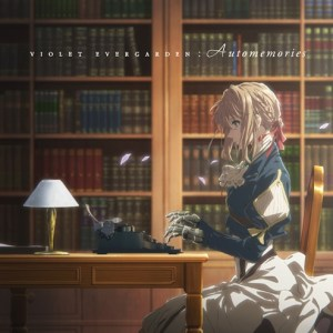 Violet Evergarden Original Soundtrack: Automemories [MP3/320K/ZIP][2018.03.28]