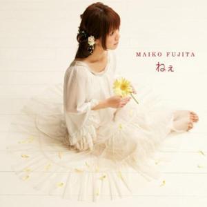 [Single] Maiko Fujita – Nee [MP3/320K/ZIP][2012.04.18]