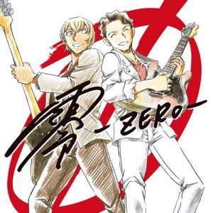 "[Single] Masaharu Fukuyama – Rei -ZERO- [MP3/320K/ZIP][2018.04.07] ~ ""Detective Conan Movie 22: Zero's Executioner"" Ending Theme"