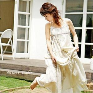 [Album] Maiko Fujita – Aitai [MP3/320K/ZIP][2007.07.11]