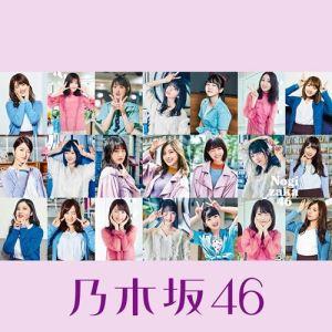 [Single] Nogizaka46 – Synchronicity [AAC/256K/ZIP][2018.04.25]
