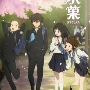 Hyouka Opening/Ending OST