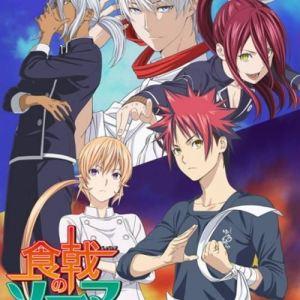 Shokugeki no Souma: San no Sara – Toutsuki Ressha-hen Opening/Ending OST