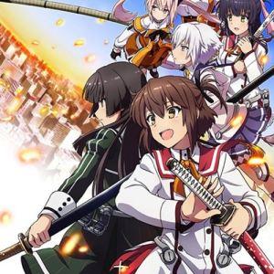 Toji no Miko Opening/Ending OST