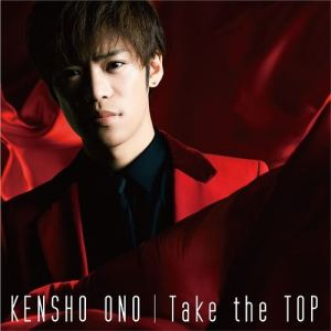 [Album] Kensho Ono – Take the TOP [MP3/320K/ZIP][2018.03.07]