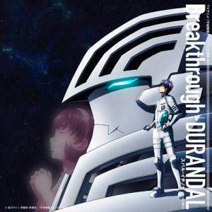 "[Single] Subaru Ichinose (CV: Kaito Ishikawa) – Breakthrough/DURANDAL [MP3/320K/ZIP][2018.05.23] ~ ""Uchuu Senkan Tiramisù"" Opening & Ending Theme"