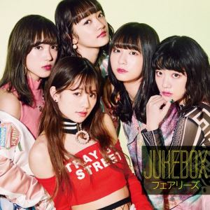 [Album] Fairies – JUKEBOX [MP3/320K/ZIP][2018.06.20]