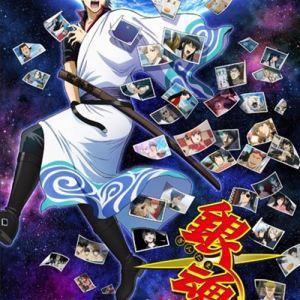 Gintama. Porori-hen Opening/Ending OST