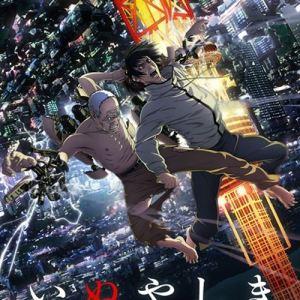 Inuyashiki Opening/Ending OST