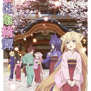 Konohana Kitan Opening/Ending OST