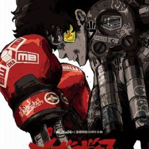 Megalo Box Opening/Ending OST