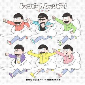 [Single] ROOTS66 Party with Matsuno-ke 6 Kyoudai – Let's Go! Muttsu Go! ~Rokushoku no Niji~ [MP3/320K/RAR][2017.12.06]