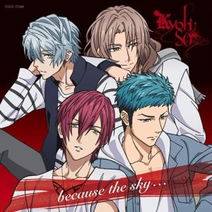 [Single] KyohSO – because the sky [MP3/320K/RAR][2017.10.18]