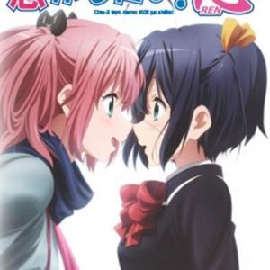 Chuunibyou demo Koi ga Shitai! REN Opening/Ending OST