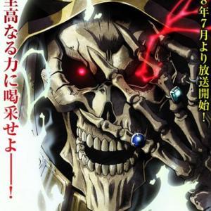 Overlord III Opening/Ending OST