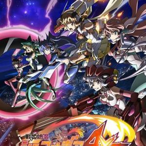 Senki Zesshou Symphogear AXZ Opening/Ending OST