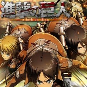 Shingeki no Kyojin Opening/Ending OST