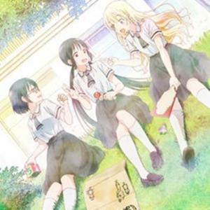 Asobi Asobase Opening/Ending OST