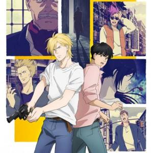 Banana Fish Opening/Ending OST