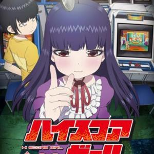 High Score Girl Opening/Ending OST