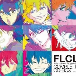 FLCL Alternative / Progressive COMPLETE CD-BOX [MP3/320K/ZIP][2018.09.05]